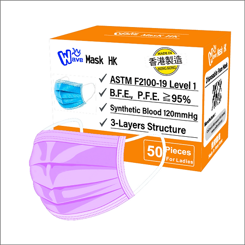 Made in Hong Kong - Ladies Surgical Mask - ASTM Level 1 (Lavender)