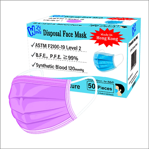 Made in Hong Kong - Adult Surgical Mask - ASTM Level 2 (Mallow)