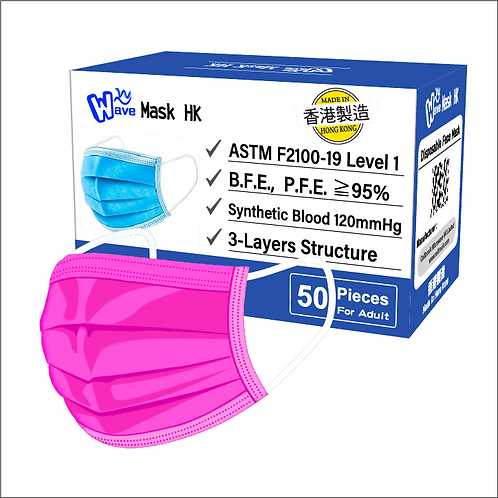 Made in Hong Kong - Adult Surgical Mask - ASTM Level 1 (Rose)