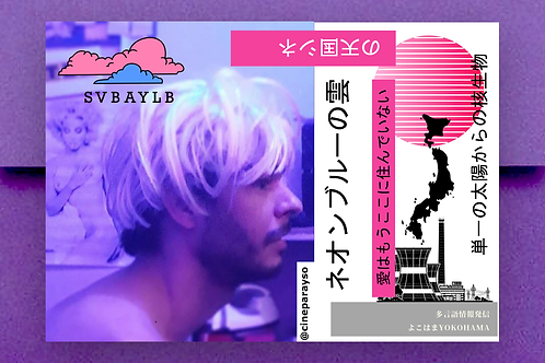 Postkarte Cineparayso SVBAYLB-02