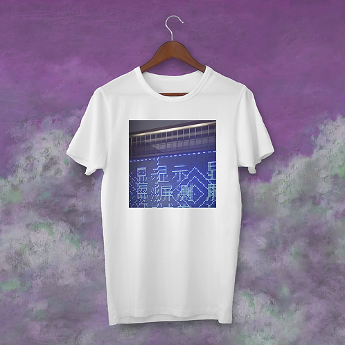 T-Shirt! Cineparayso Limited TF02