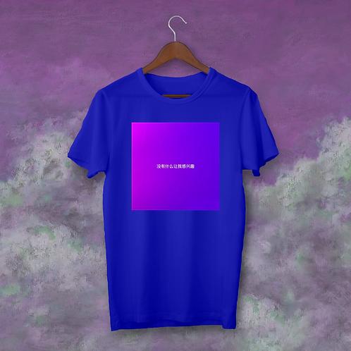 T-Shirt! Cineparayso Viral TU010203