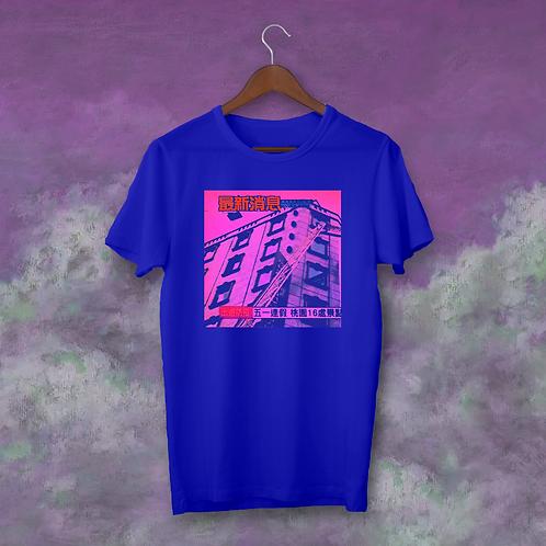T-Shirt! Cineparayso Viral TI010203