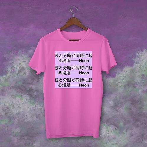 T-Shirt! Cineparayso Viral TP010203