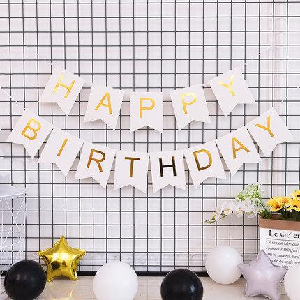 Happy Birthday Garland 魚尾旗