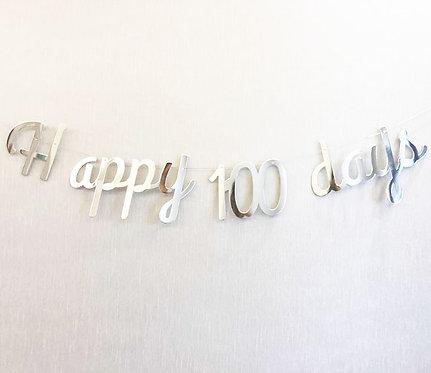 Happy 100 Days 手寫掛旗 Garland