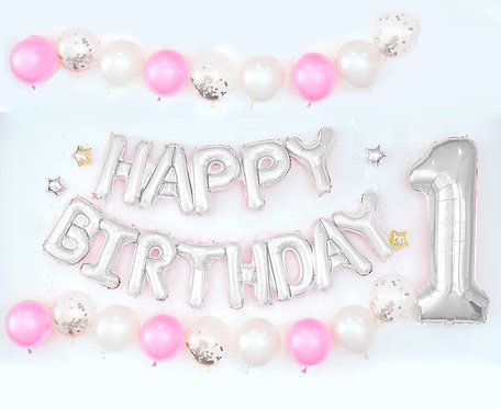 1st Birthday Balloon Package