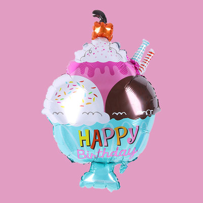 巧克力雪糕生日汽球 Chocolate Ice cream Birthday Balloon