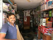 Due Diligence visit to Kinara Capital - June 2017