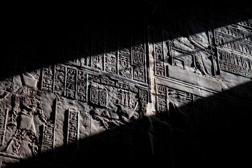 WRITINGS ON THE WALL, EGYPT