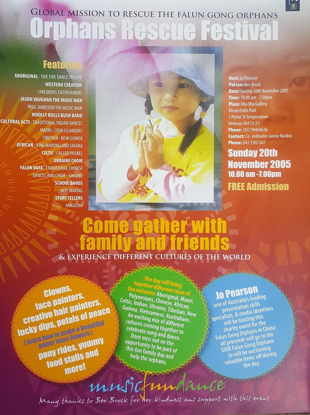 orphans rescue festival - rescue the falun gong orphans mia mia gallery melbourne