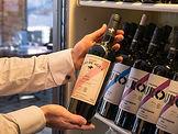 OJO DE AGUA Wein-2.jpg
