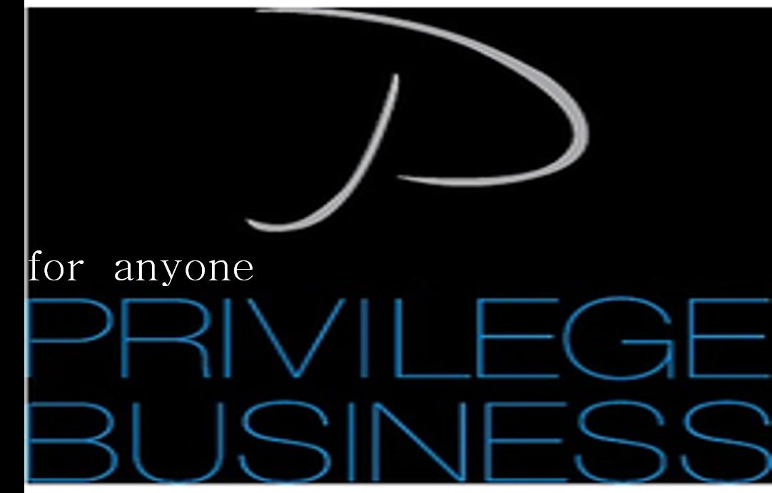 Privilege business