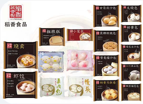 DS_600x438-ricestar-恢复的.png
