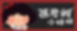 logo_236x95-JJY.png