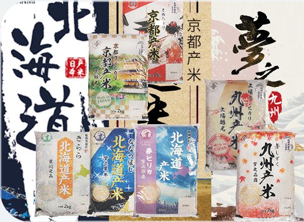 日本_600x438.png