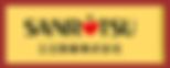 logo_236x95_sanritsu.png