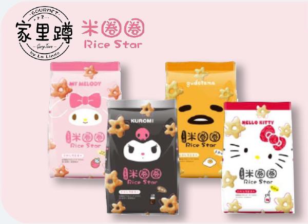 粱运食代_600x438-ricestar.png