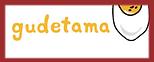 logo_236x95_gudetama.png