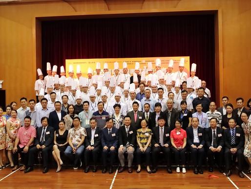 2020年「粵港澳專業廚藝大賽」順延