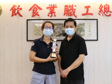 本會理事余藏珠榮獲職安局「職安健員工嘉許計劃」獎項