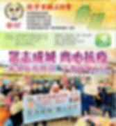 EEEGU Newsletter 2020.04.jpg