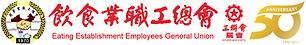 EEEGU LOGO WEB 2020.png