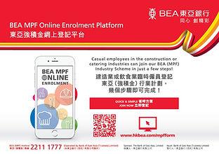 CEE Online Enrollment Platform[5292].jpg