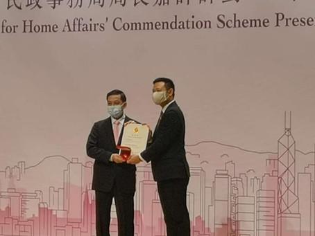 名譽會長郭宏興先生榮獲民政事務局獎項