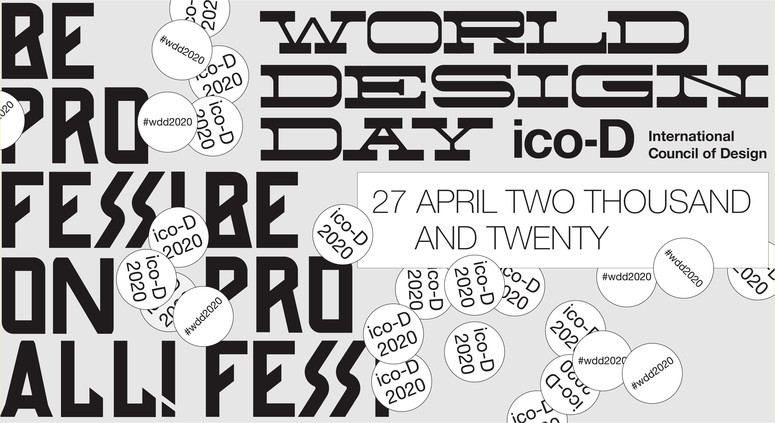 Poster ufficiale World design day 2020 - Immagine di Peter Bankov