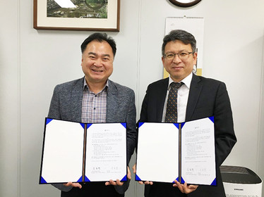 ㈜카이언스-싸인랩, 2019 부산 신장림사랑재노인복지관 실증서비스 업무 협약