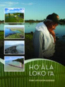 Guidebook-Cover-768x1024.jpg