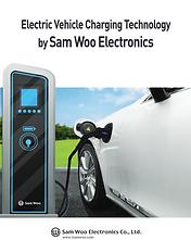 EV catalogue cover.png