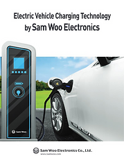 EV catalogue cover.png