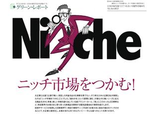 富士フイルム:Magazine GC