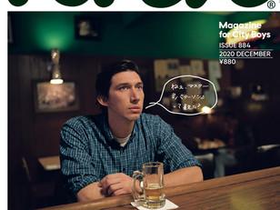 POPEYE magazine 12月号