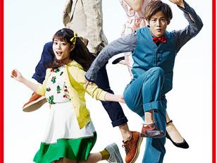 JRA(日本中央競馬会) 日本ダービー(GⅠ)