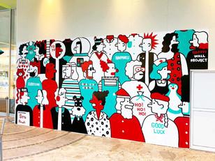 【キャナルシティ博多】EVERYONE WALL ART-HAPPY! WALL PROJERCT