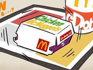 マクドナルド - McDonald's Japan   チキンマックナゲットもGW気分