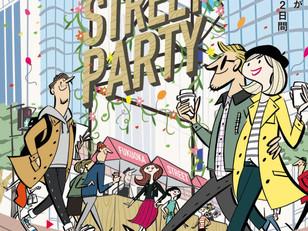 FUKUOKA STREET PARTY ビジュアル