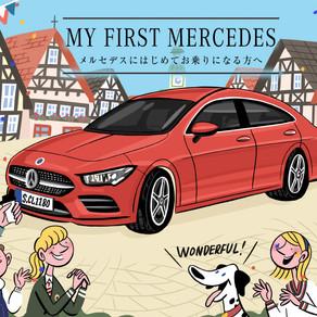【Mercedes-Benz】