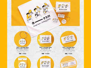 Hiroaki Seto × Softbank Hawks Fukuoka Limited collection