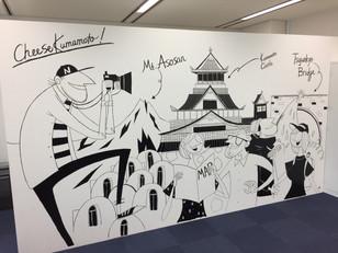 インベスターズクラウド 熊本オフィス壁画