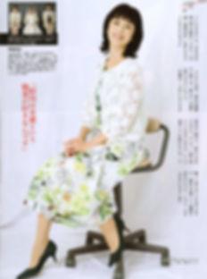 ドラマ「リカ」高岡早紀