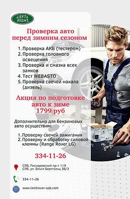 IMG_7919-14-10-21-02-32.JPG