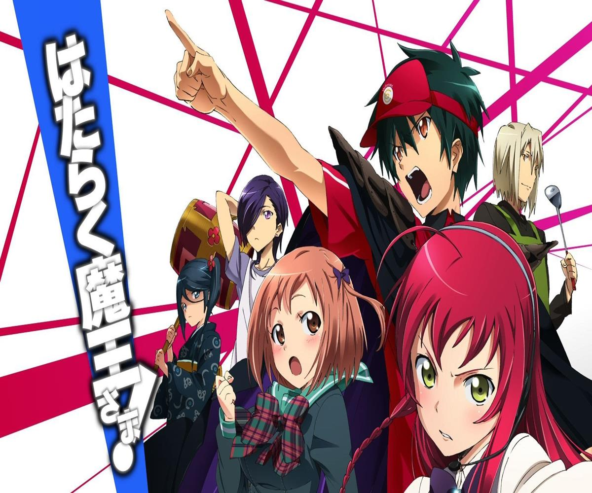 the devil is a part-timer ger dub