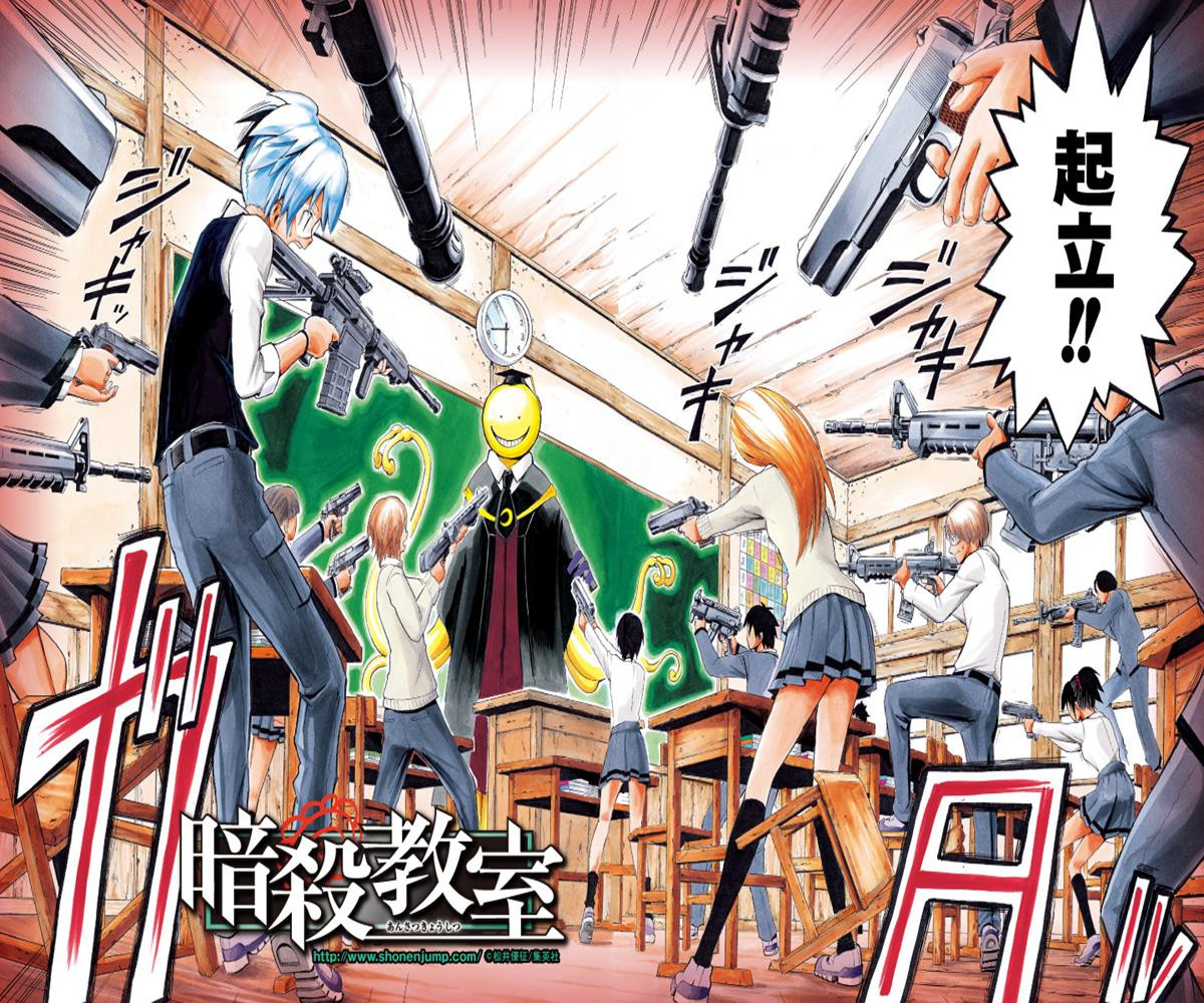 Assassination Classroom Ger Sub