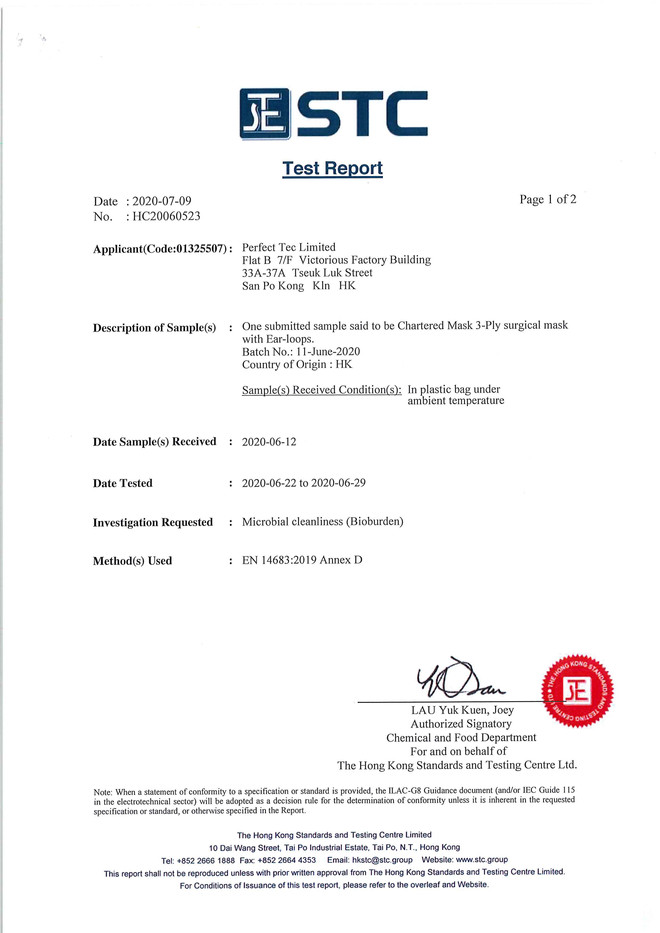 Level 1_STC_test report-12.jpg