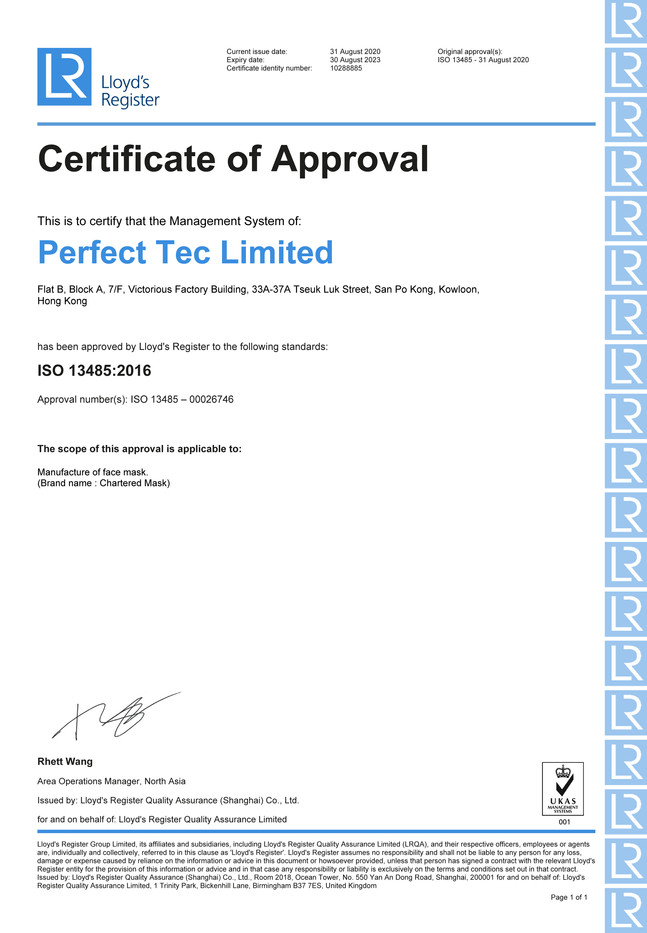 ISO 13485 Certificate.jpg