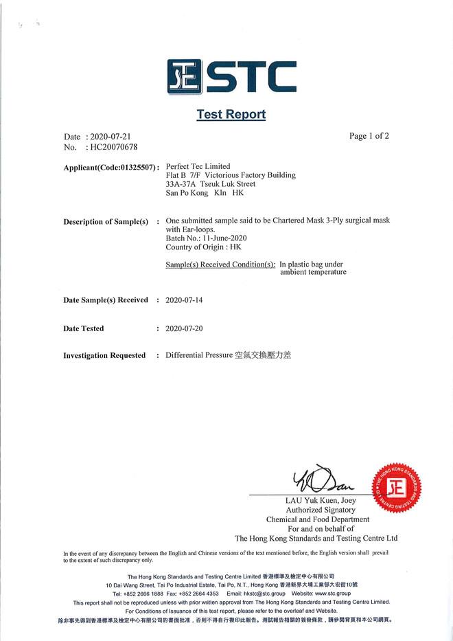 Level 1_STC_test report-8.jpg